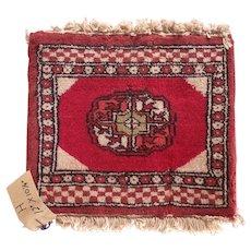 Vintage Miniature Handmade Pakistani Wool Rug #H