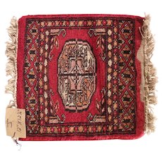 Vintage Miniature Handmade Pakistani Wool Rug #J