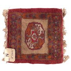 Vintage Miniature Handmade Pakistani Wool Rug #N