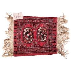 Vintage Miniature Handmade Pakistani Wool Rug #U