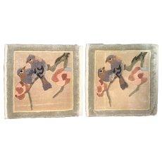 Vintage Miniature Oriental Carpets