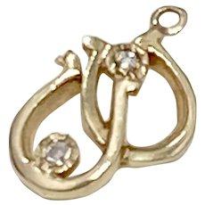 Double Horseshoe Vintage Lucky Charm 14K Gold & Diamond