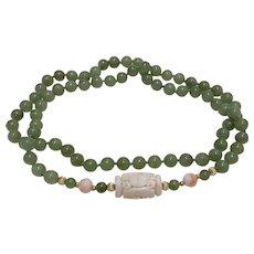 Angel Skin Coral & Jade Bead Vintage Necklace 14K Gold