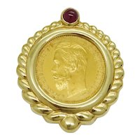 1902 Gold 5 Roubles Coin Ruby Cabochon 14k Pendant