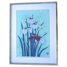 Iris #24 Silkscreen on Gold Leaf by Suguira
