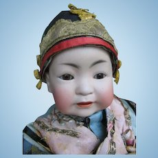 Kestner JDK 243 Oriental Asian Baby in excellent condition 12 1/2 inches or 32 cm