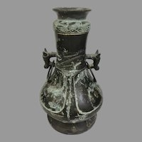 Ancient Chinese Bronze Vase Qing Dynasty (OTH10286) on SALE Thru 12-17-2020