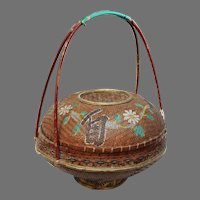 """Fine """"Ladies"""" Presentation Basket circa 1920s. Xian China. Museum Quality. Woven BambooFine """"Ladies"""" Presentation Basket circa 1920s. Xian China. Museum Quality  Jeff acquired this and many more pieces on his two trips to China in the 1980s and the 1"""