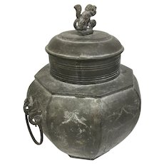 Ancient Chinese Bronze Ritual Food Vessel Believed to be from Zhou time 250 BC OTH10285