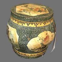 Antique Qing Dynasty Drum Basket Decorated With Family Name (OTH10324)