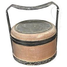 Antique Woven Bamboo Bride's Basket (OTH10332)