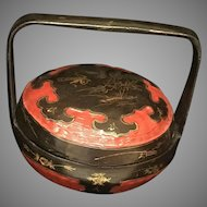 Antique Chinese Bride's Basket (OTH10334)