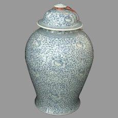Fine Qing Dynasty Porcelain Vase Circa 1644-1912 (OTH10335)