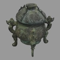 Uncommon 15th Century Ritual Bronze Chinese Ding (OTH10344)