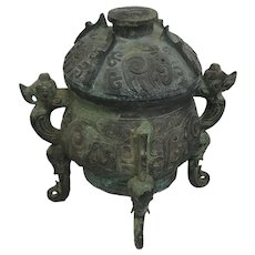 30% Off Intro Special EXTENDED! Uncommon 15th Century Ritual Bronze Chinese Ding (OTH10344)