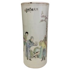 Antique Hand-Painted Chinese Brush Pot Circa 1870 (OTH10401)