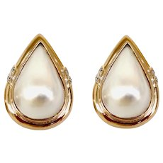 WOW Just Reduced!! Estate Large Beautiful Pear Shaped Mabe Pearl Earrings 14kt Yellow Gold with Omega Backs (PEAR10032)
