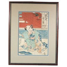 "Japanese Woodblock Print ""Twai Taikan"" - Framed original woodblock late 1700s - early 1800s (ART10015)"