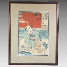 """Japanese Woodblock Print """"Twai Taikan"""" - Framed original woodblock late 1700s - early 1800s (ART10015)"""