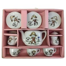 Darling Vintage Toy China Tea Set (OTH10237)