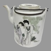 Delicate and Beautiful Vintage Chinese Tea Pot (OTH10308) on SALE Thru 12-21-2020