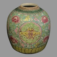 Gorgeous Qing Dynasty Ginger Vase (OTH10310)