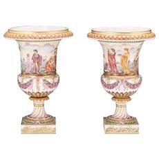 "Antique 1900s Gilt Painted Classical Porcelain Capodimonte Urns Vases 10.25"""