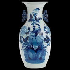 Large Blue White Glazed Chinese Porcelain Vase 16.5""