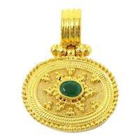 Vintage Estate 18k Gold Emerald Textured Fine Jewelry Necklace Pendant