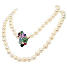 Stunning Vintage 14k Gold 9-9.5mm Pearl Necklace with Gemstone Clasp 37""