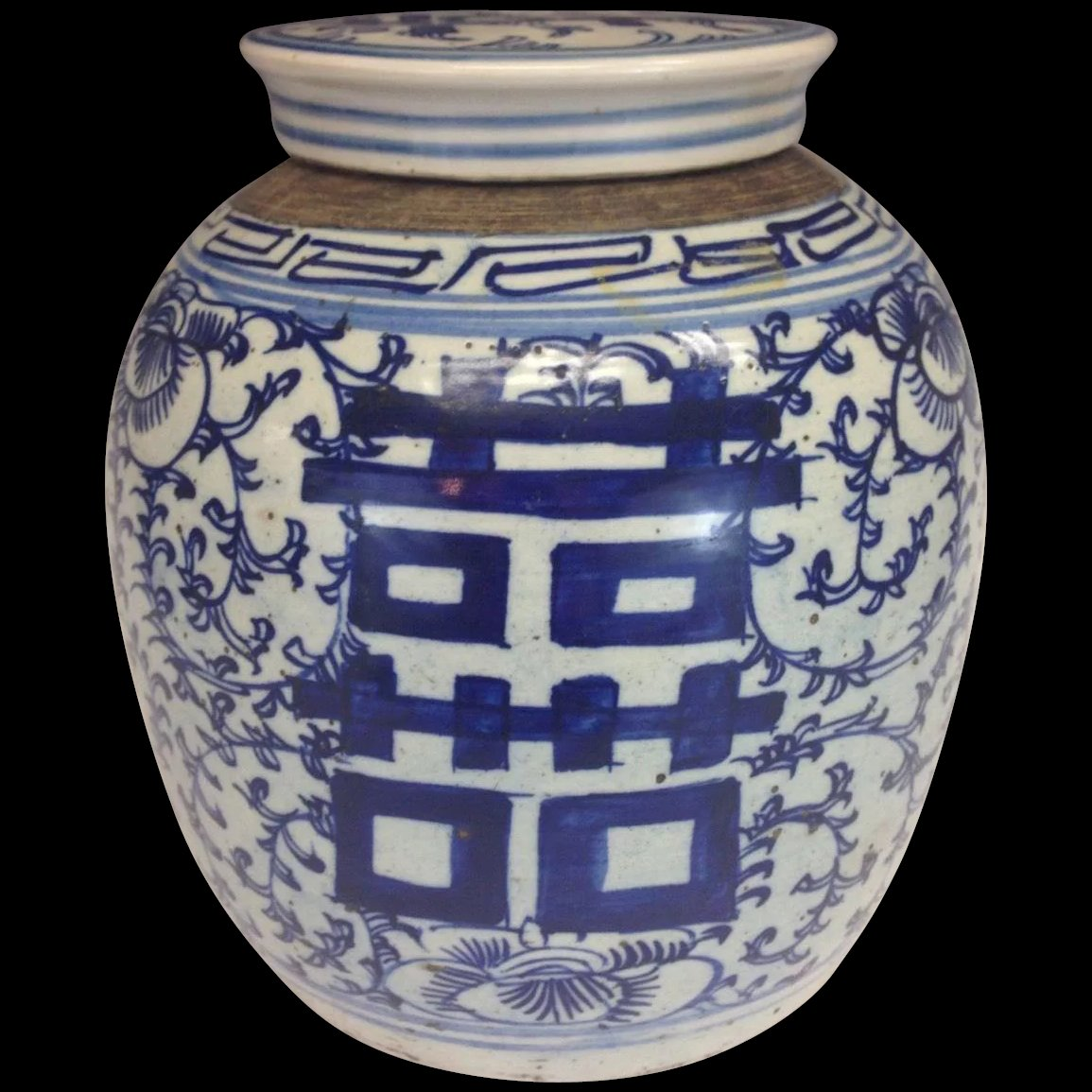 Stunning beautiful chinese antique happiness porcelain blue white stunning beautiful chinese antique happiness porcelain blue white vase ginger jar click to expand reviewsmspy