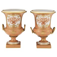 Beautiful Pair of Peach Colored Paris Porcelain Urns, ca. Late 19th/Early 20th Century