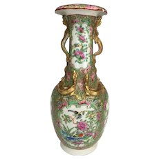 "Fine Rose Medallion Mandarin, 1900's, Gilt and Floral Hand painted Chinese Vase 10"" High"