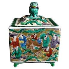 Antique Japanese 1868-1912 Kutani Meiji Sennins Scholars Koro Incense Burner
