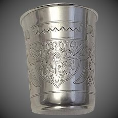 1885 Russian 84 Standard Silver Large Engraved Vodka (Stopka) Cup