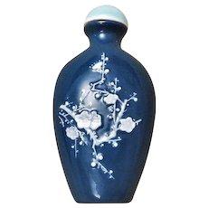 1900's Chinese Peking Glass Snuff Bottle