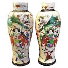 "Antique 1900-1920 Pair Chinese Export Chenghua Nian Zhi Warring States Warrior Vases 11.5"" Tall"
