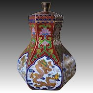 Vintage Chinese Export Yellow Dragon's Cloisonne Jar & Lid
