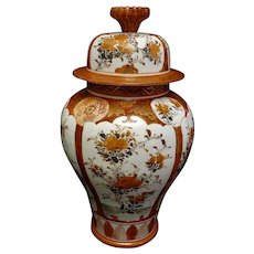 Antique 19thC. Akaye Kutani Red On White Porcelain Temple Jar With Lid
