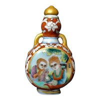 Vintage Chinese 1950's  Hand Painted Porcelain Snuff Bottle