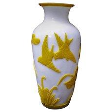 """20thC. Chinese """"Tao Liao Ping"""" Yellow Overlay Peking Glass Vase 9"""" Tall"""