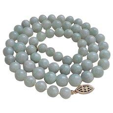 Vintage 1970's Translucent Sea Green Jadeite Necklace