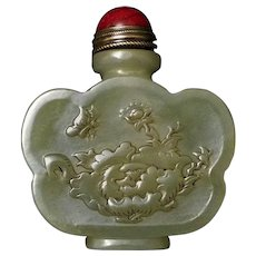 Vintage Chinese Export Nephrite Jade Snuff Bottle Red Aventurine Cap With Spoon