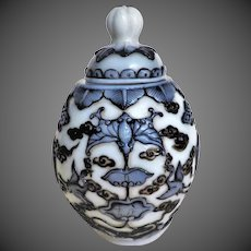 Antique Chinese Qing Dynasty Carved Peking Glass Jar & Lid