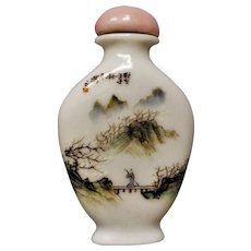 1900's Chinese Hand Painted Peking Glass Snuff Bottle With Spoon