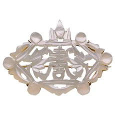 Vintage Chinese Export 1920-1940's White Jade Gold Gilt Sterling Silver Brooch Pin