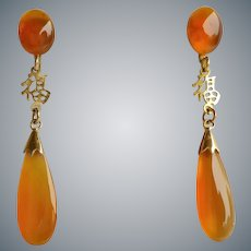 Art Deco Chinese Hand Carved Translucent Carnelian Earrings