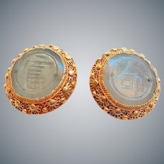 Chinese Export Art Deco Nephrite Gold Vermeil Filigree Earrings