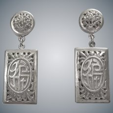 Chinese 1940's - 1950's Sterling Silver Repousse Filigree Earrings