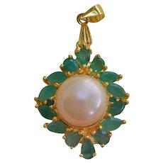Emerald Cultured Freshwater Pearl Pendant